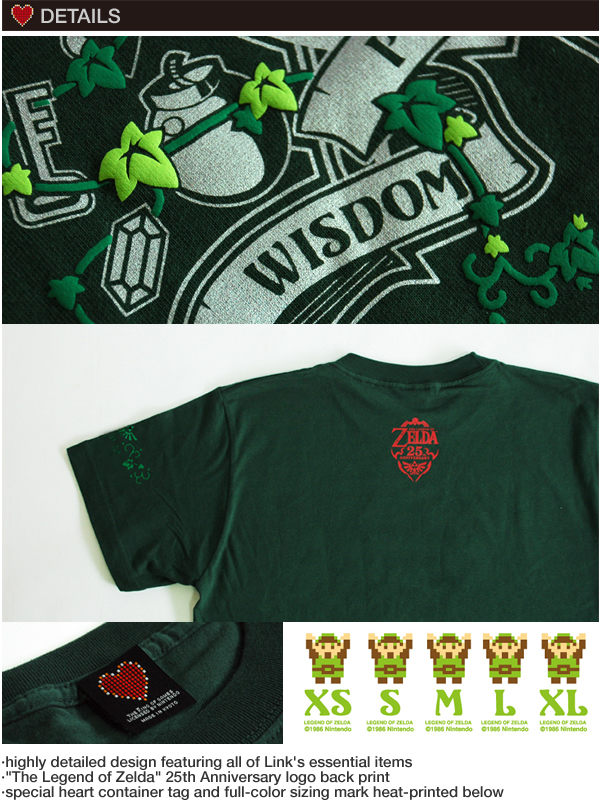 Pre-orders open Christmas Eve for Legend of Zelda's 25th anniversary t-shrit