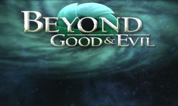 Possible Beyond Good and Evil 2 Screenshots?