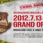 Capcom Opens Resident Evil Restaurant