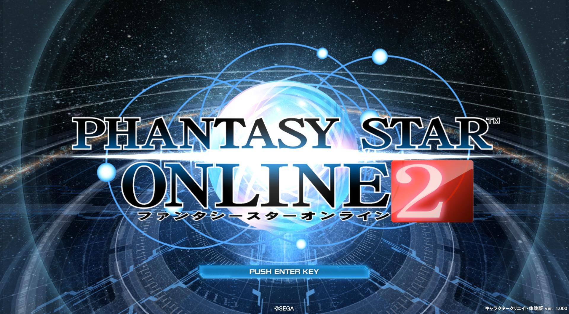 pso2-title