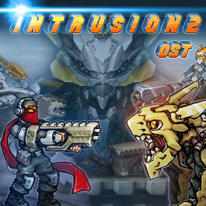 intrusion 2 leviathyn