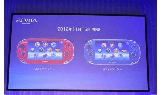 Japan to get more colors for PS Vita