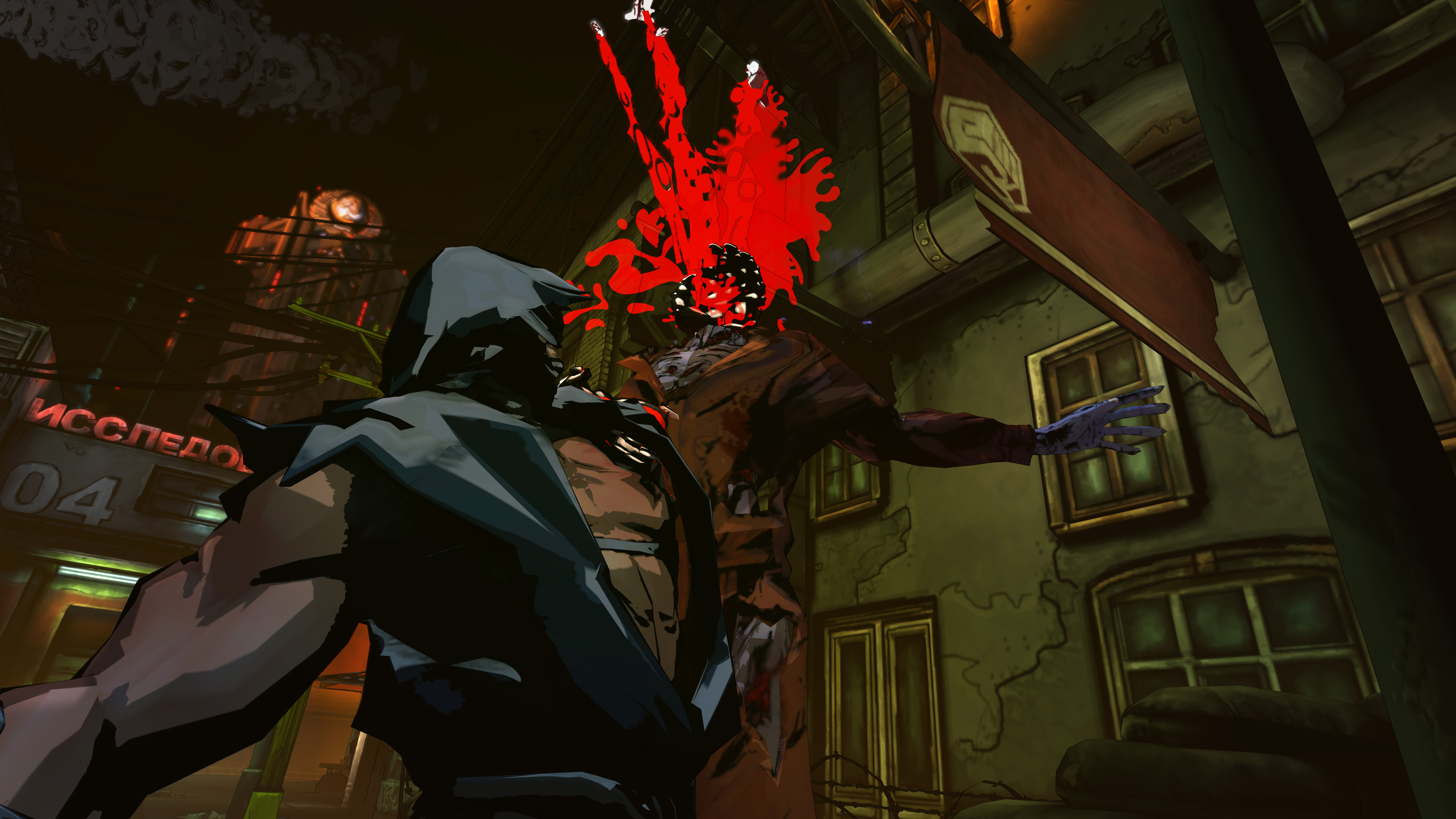 Yaiba To Be Released on Current Gen Consoles