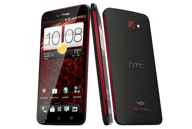"""Verizon And HTC Announce The Droid DNA, The """"Ultimate Smartphone"""" Is Coming November 21st"""