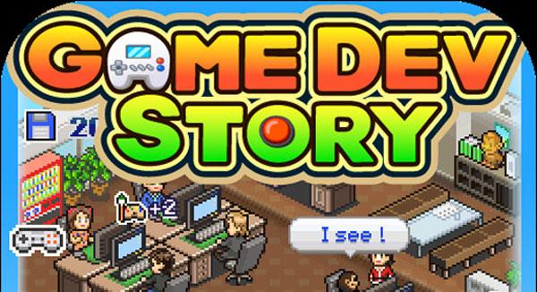 gamedevstory-front