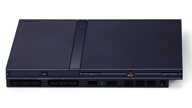 Sony No Longer Shipping the PlayStation 2 in Japan