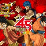 """Namco Presents Project Versus J, The """"Ultimate Jump Game"""""""