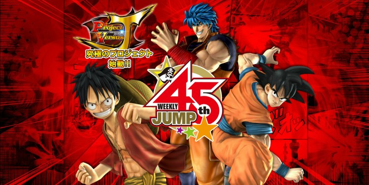 "Namco Presents Project Versus J, The ""Ultimate Jump Game"""