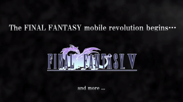 Final Fantasy V Coming to iOS