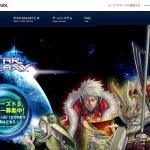 Square Enix Unveils Star Galaxy