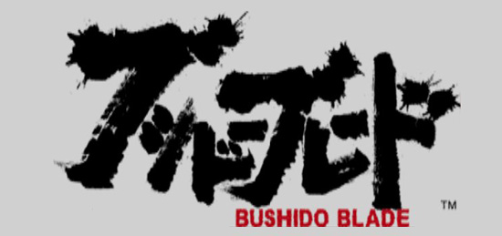 Forget Final Fantasy Remakes, I Want A New Bushido Blade