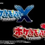 Pokemon X and Y Announced For The 3DS Showing Off New Starters And Legendaries