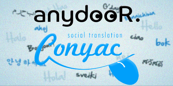 anydooR Inc. Launches Conyac for Business Translation Service, Offers Free Credits to Early Registrants