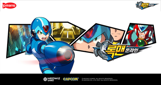 NeoWiz Confirms Cancellation of Rockman Online