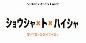 Hunter X hunter 2011 Episode 74:L Victor and Loser