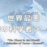 One Piece Episode 589 Recap: Secrets Revealed