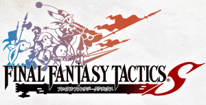 tactics S logo