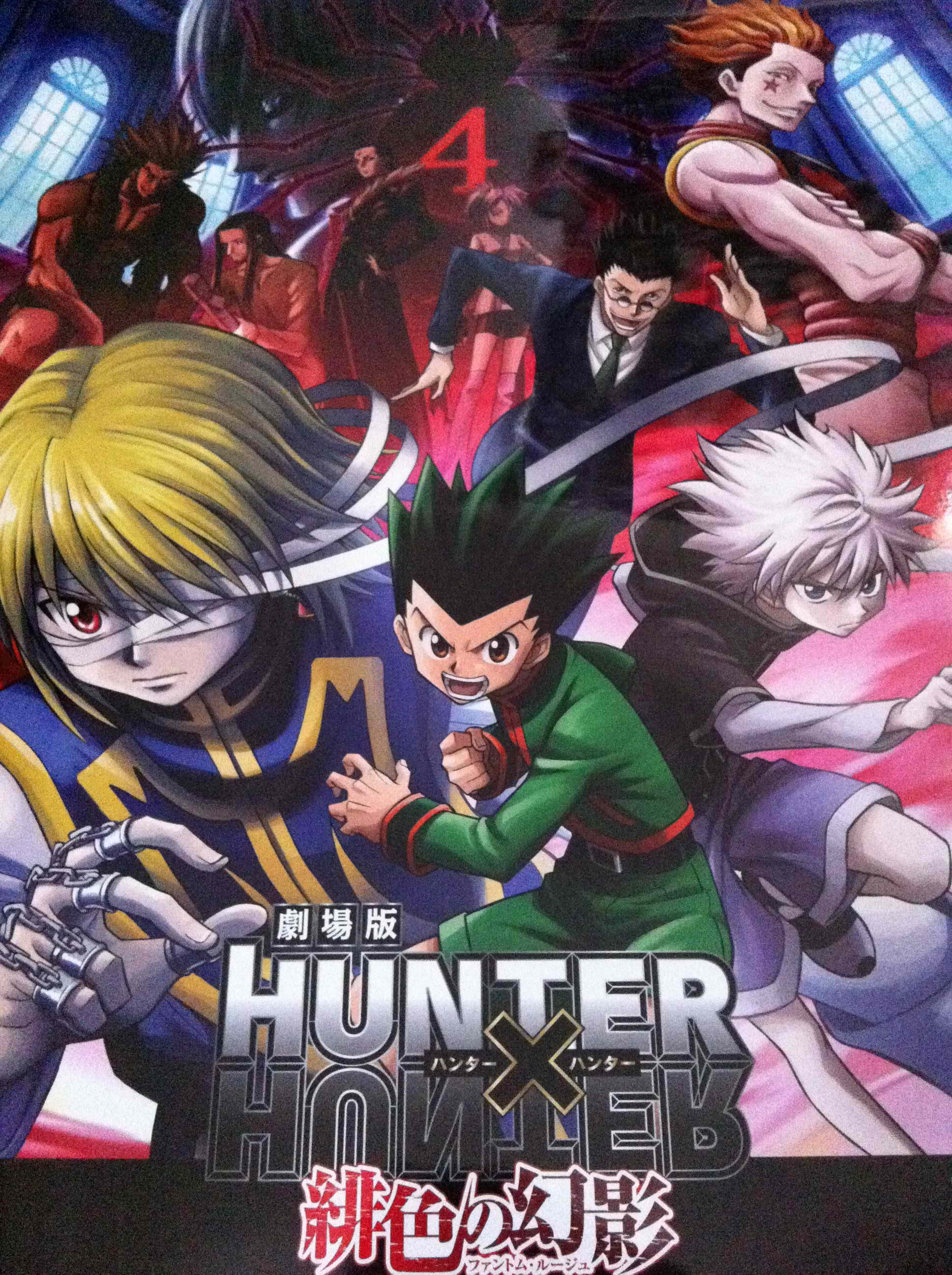 Hunter X Hunter The Phantom Rouge Review A Great Vision Slighted Leviathyn