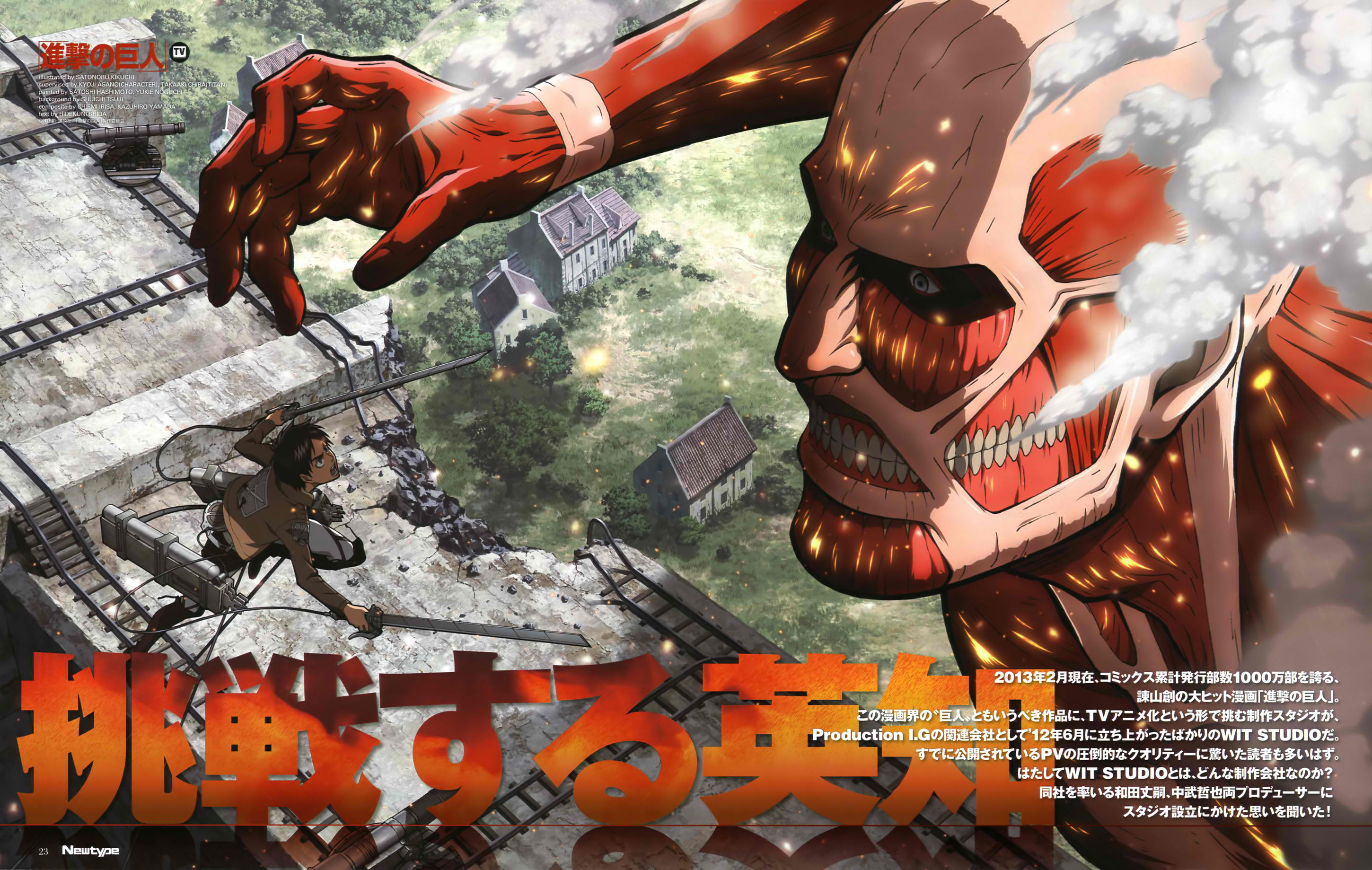 shingeki no kyojin featured