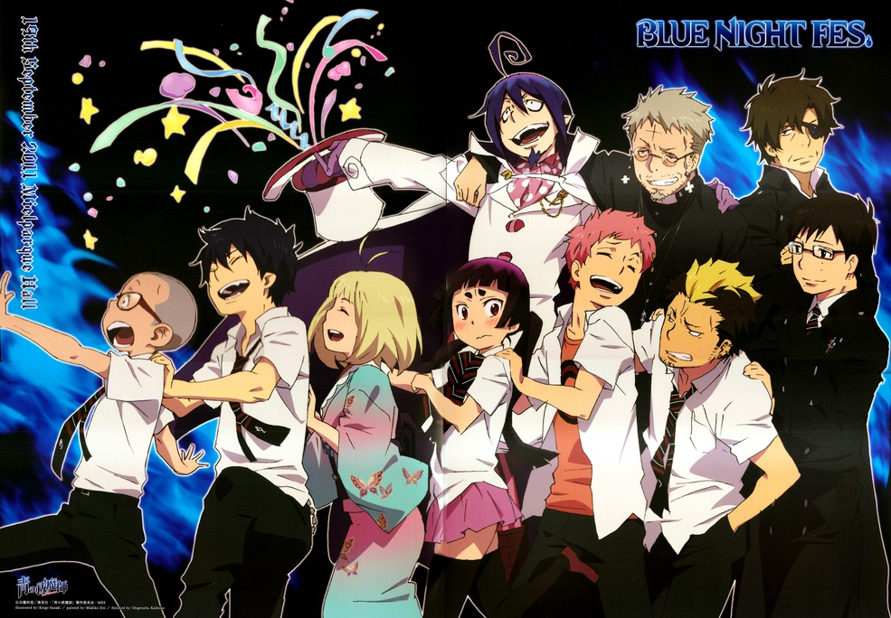GROUP-blue-exorcist-29976431-985-684