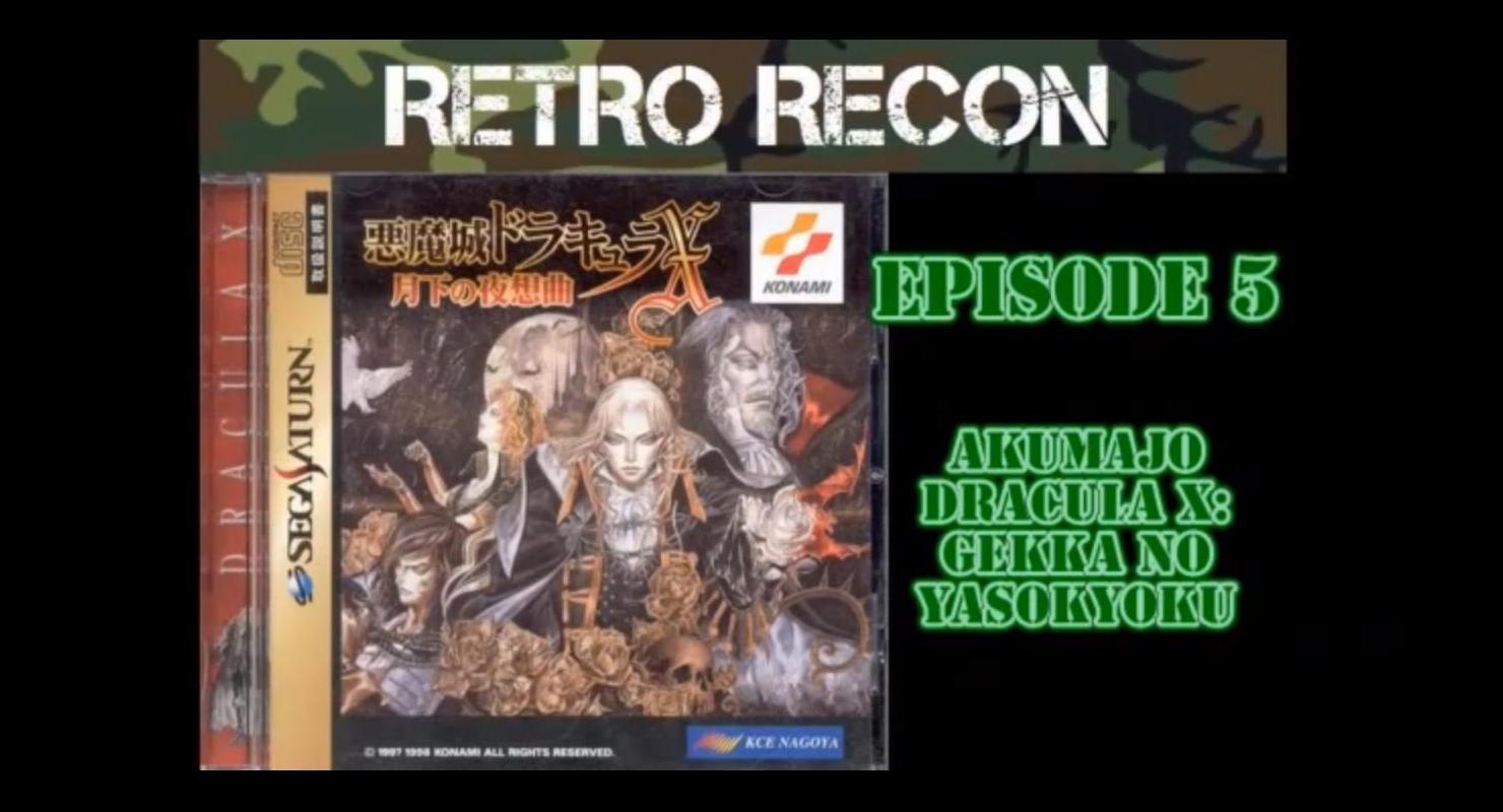 Retro Recon 5 Title