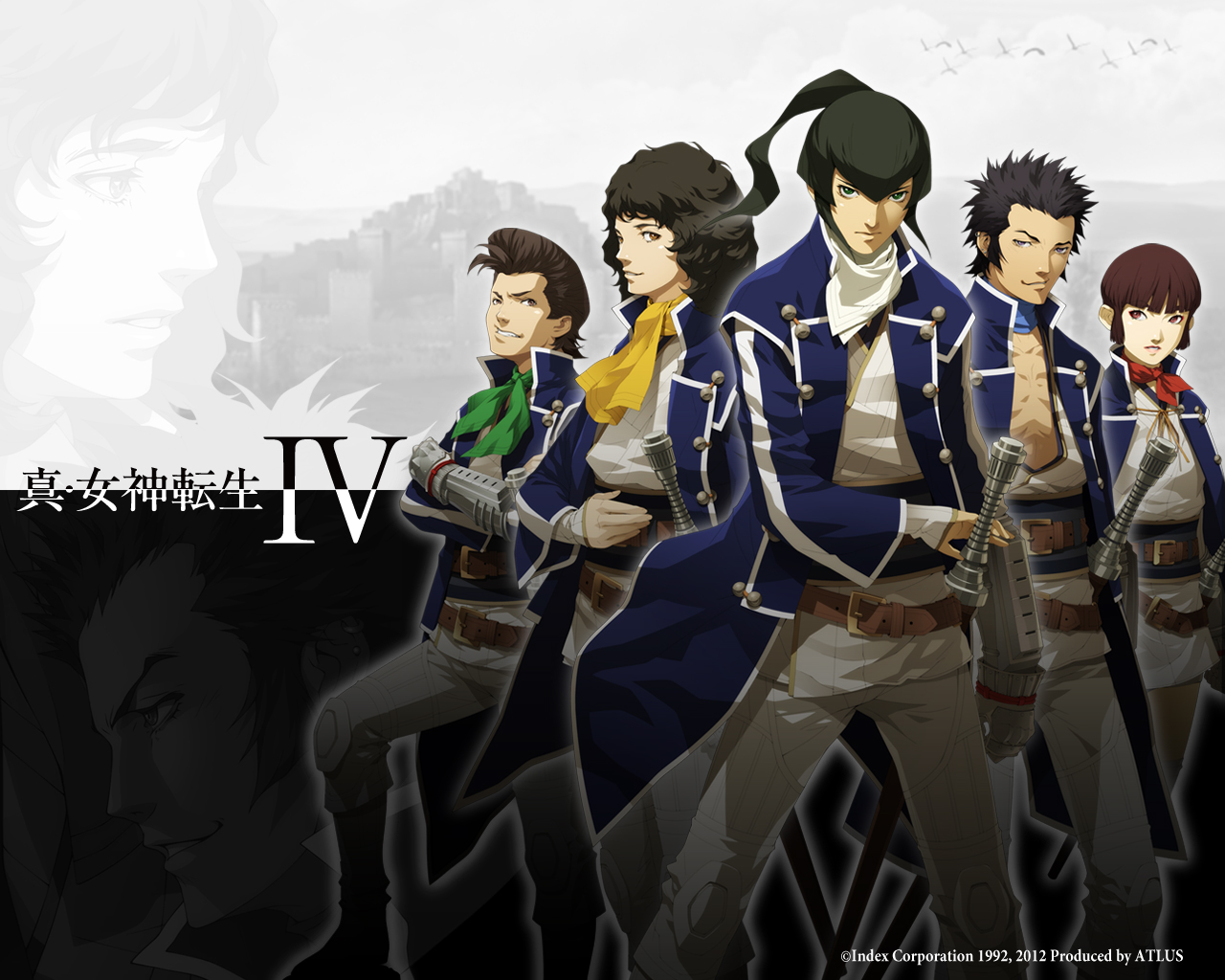 Here Are Some Tips To Help You Through Shin Megami Tensei IV