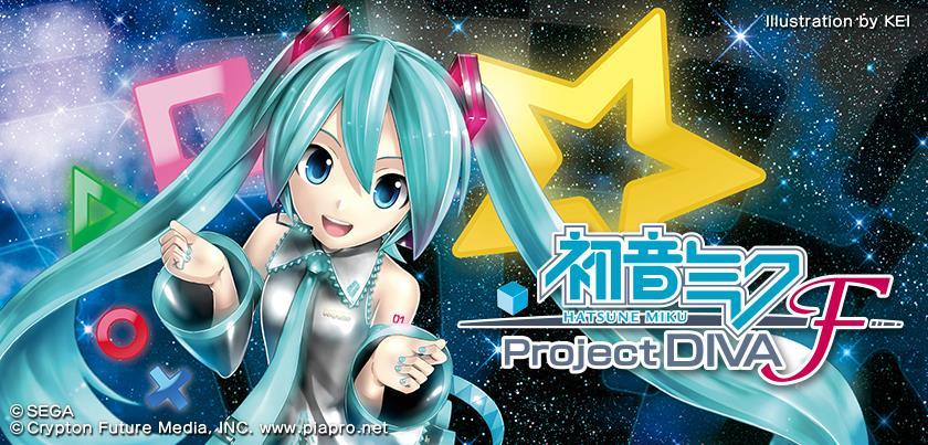 Project_Diva_Boxart