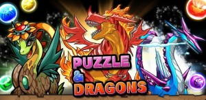 puzzle & dragons, puzzle and dragons, gungho