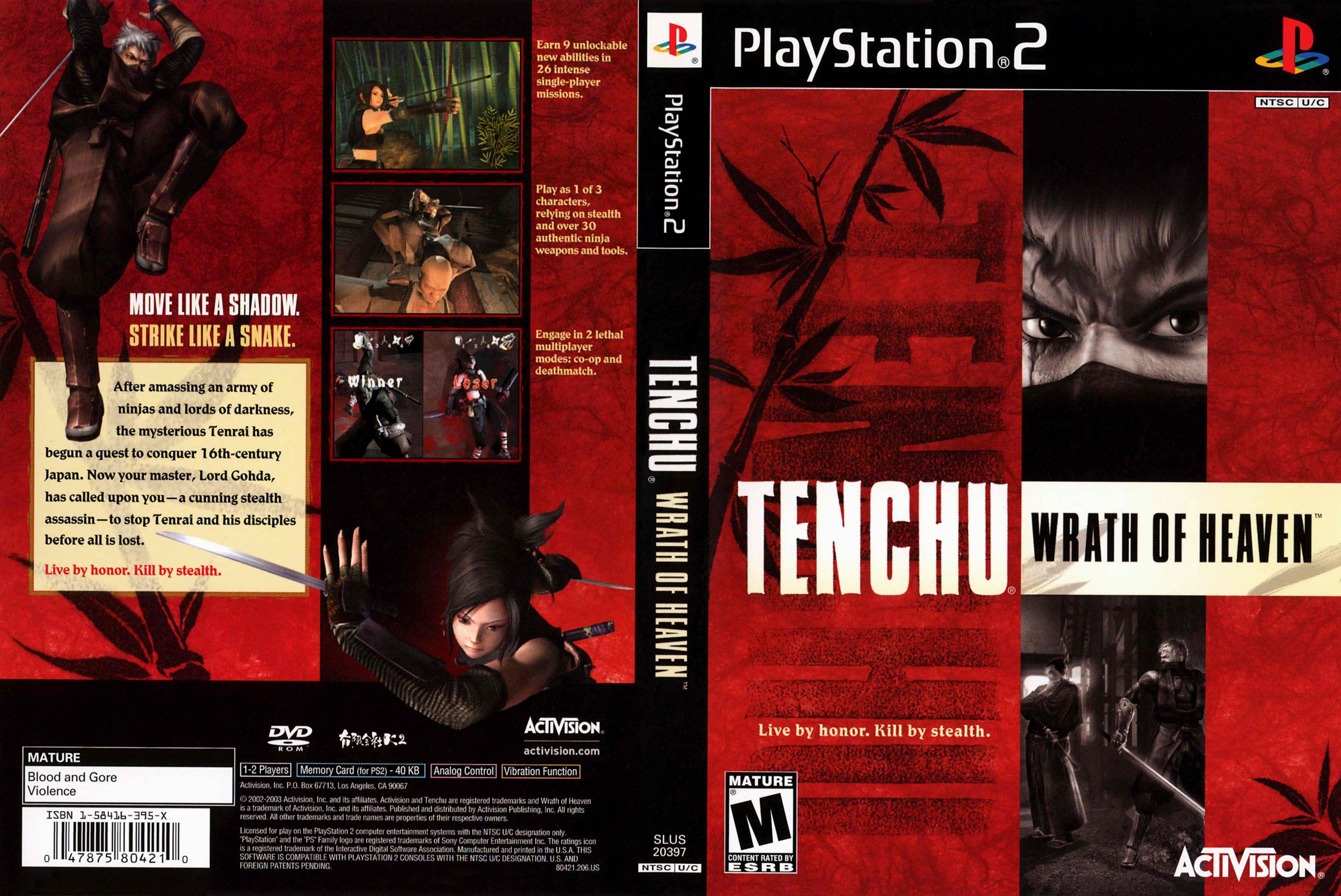 tenchu 3 box art featured image