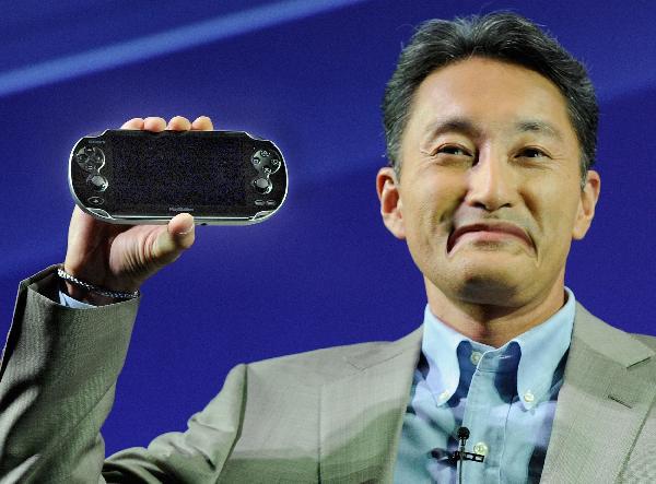 Kazuo_Hirai_with_Playstation_Vita unhappy