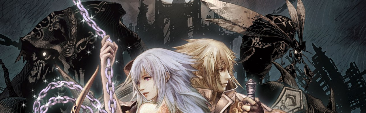 Tales From The Game Shelf: Pandora's Tower
