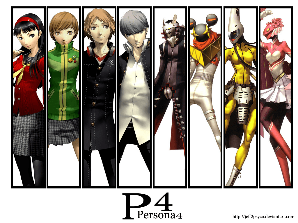 Persona 4 To Come To PS3 On April 8