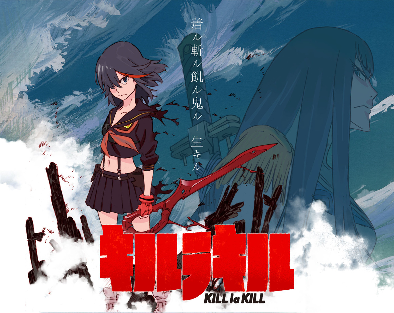 Kill la Kill Review: Pull the Trigger and Hit the Mark
