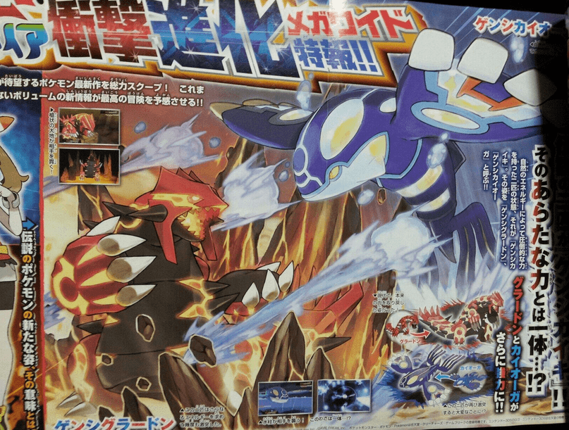 Mega Kyogre and Groudon