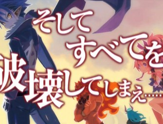 Disgaea 5 Announced For PS4