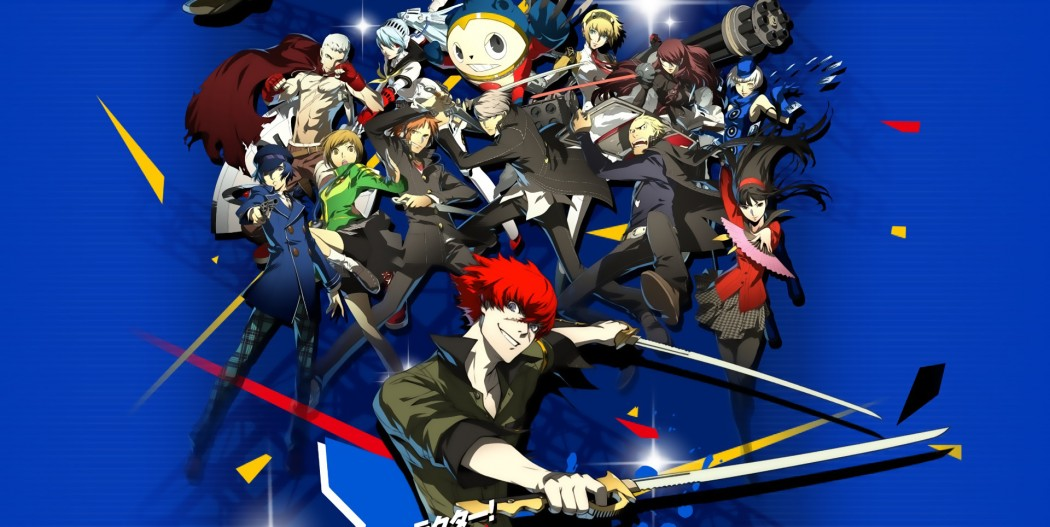 Persona 4 Ultimax Cover