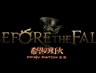 Final Fantasy XIV: 2.5 Patch Rundown