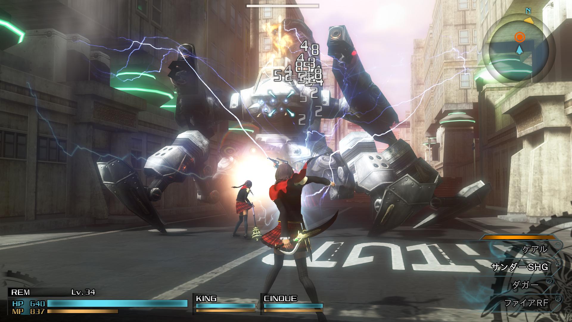 Final Fantasy Type-0 HD battle