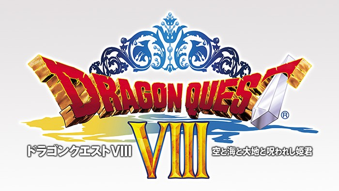 dragon_quest_viii_3ds_japan-700×394