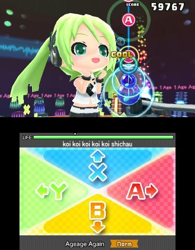 Hatsune Miku Screenshot