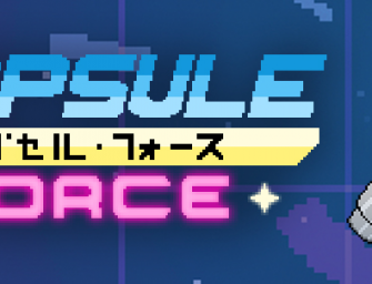 Capsule Force Review