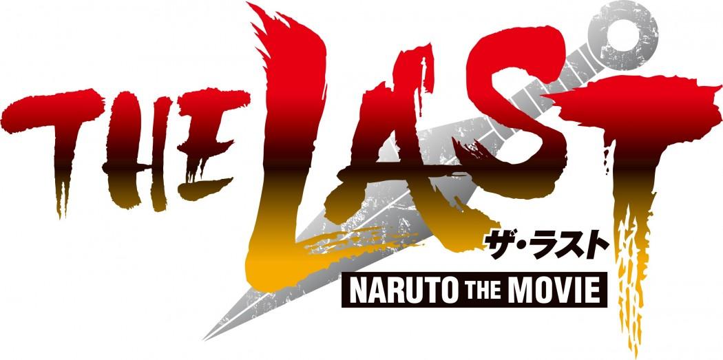 naruto movie logo