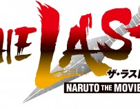 The Last: Naruto the Movie Review