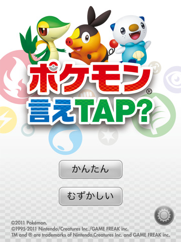 Pokemon Say Tap's title screen.